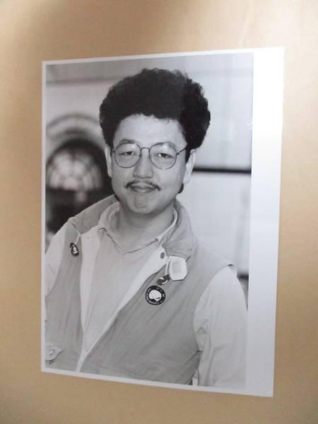 雑誌用写真 1986 オメガトライブ 黒川照家
