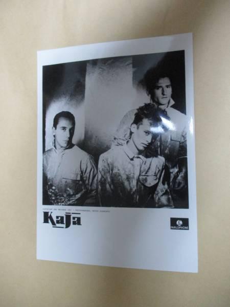 雑誌用写真 KAJA カジャグーグー Kajagoogoo