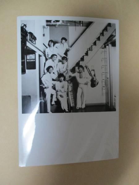 雑誌用写真 寺内タケシ ブルージーンズ