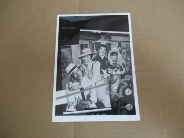 雑誌用写真 上海バンスキング 松坂慶子 風間杜夫 志穂美悦子 宇崎竜童