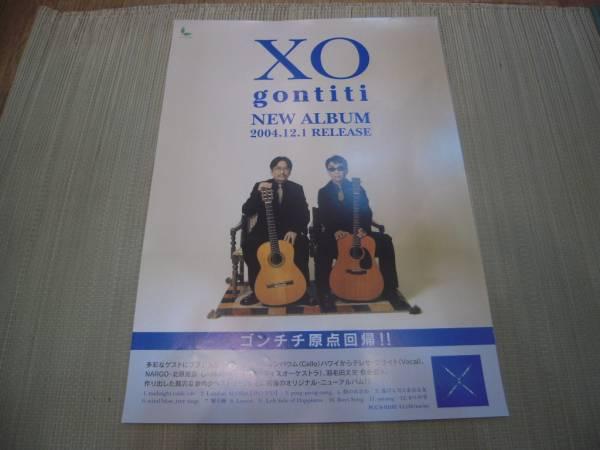 ポスター: ゴンチチ gontiti「XO」