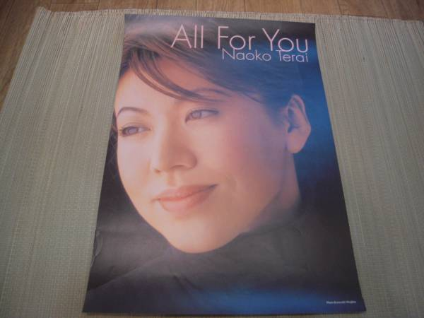 ポスター: 寺井尚子 Naoko Terai「All For You」