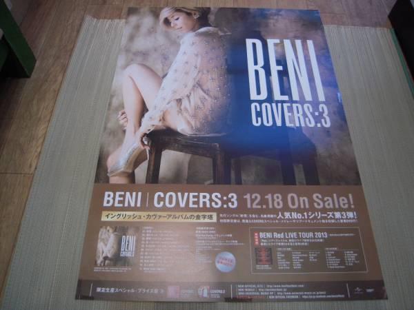 ポスター: BENI「COVERS:3」