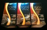 【新品未開封】IQOS SUPPLE EX 90粒入り 3箱セット