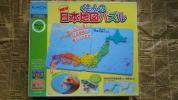 【くもん 日本地図パズル 知育玩具】中古品 5歳以上 遊びながら楽しく覚える日本地図 記憶力 考える力 集中力