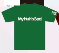 S緑My Hair is BadロゴTシャツmwam 04 Limited sazabys wanima THE ORAL CIGARETTESヤバいTシャツ屋さんBLUE ENCOUNTフォーリミleflah