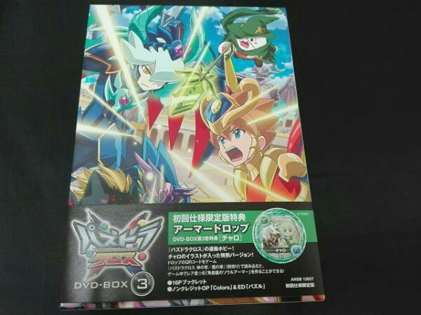 パズドラクロス DVD-BOX 3 グッズの画像