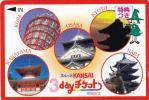 【スルッとKANSAI・使用済】3dayチケット (調整会社 阪急)