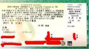 劇団☆新感線 髑髏城の七人 Season鳥 8/3