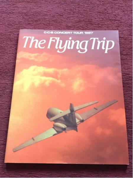 C-C-B パンフ The Flying Trip CONCERT TOUR 1987 The Latter Half (オレンジ)渡辺英樹 笠浩二 米川英之 田口智治 CCB