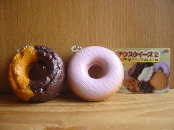 E Eqi 21 HH donut squeeze 2 popular 2 kinds strawberry baked sweet chocolate: ♂ EPOCH Epoch ♀ 200 yen 〓 003737 _ b