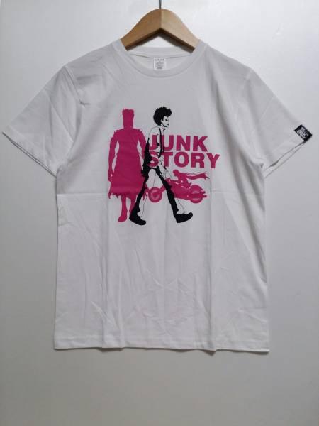 【送料無料】hide 50th anniversary FILM「JUNK STORY」/ジャンクストーリー/Tシャツ/X JAPAN/S/ホワイト/白/即決