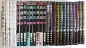 【峰倉かずや】 最遊記 全9巻 + 外伝 全4巻 + RELOAD 全10巻 + BLAST 全2冊 計25冊