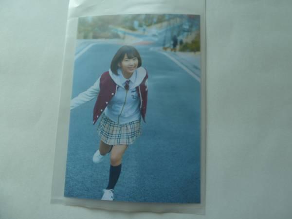 AKB48 HKT48 宮脇咲良 UTB 230号 netshop特典 生写真 ライブ・総選挙グッズの画像
