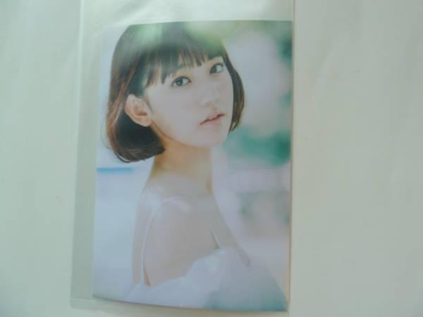 AKB48 HKT48 宮脇咲良 UTB 246号 netshop特典 生写真 ライブ・総選挙グッズの画像