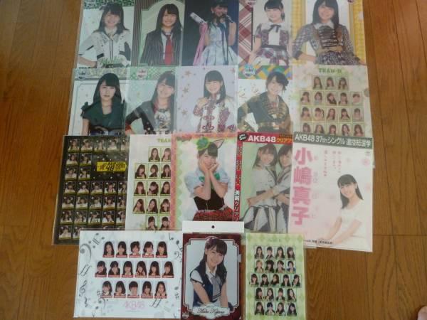 AKB48 小嶋真子 クリアファイル18枚セット(新品未開封) ライブ・総選挙グッズの画像