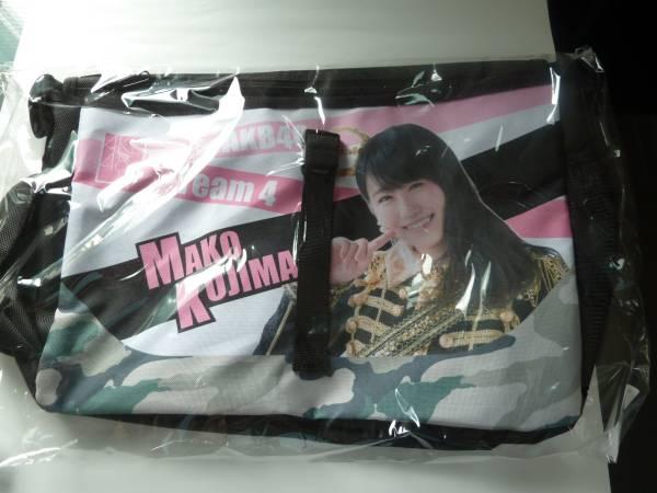 AKB48 小嶋真子 個別推しメッセンジャーバッグ 新品未開封品 ライブ・総選挙グッズの画像