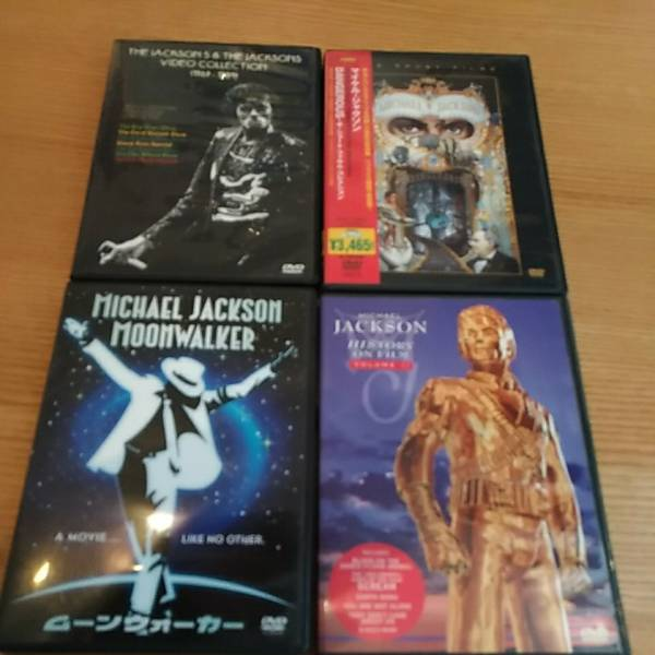 【中古品】マイケルジャクソン DVD4枚セット ライブグッズの画像