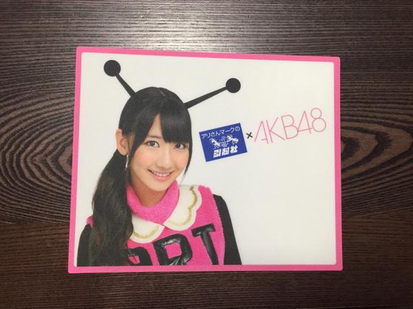 AKB48 引越社 マウスパッド 新品 柏木由紀 レア ライブ・総選挙グッズの画像