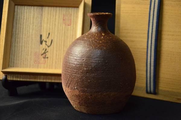 県重要無形文化財 「森陶岳」 備前 徳利 共箱 桐箱 未使用 真作保証 酒器