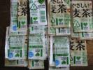 食品外盒 - ◇サントリー グリーンダカラ キャンペーン 応募マーク96枚