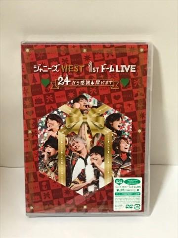 超美品 ジャニーズWEST DVD 1stドーム LIVE 24(ニシ)から感謝 届けます 通常仕様 ※サンプル品 送料164円♪