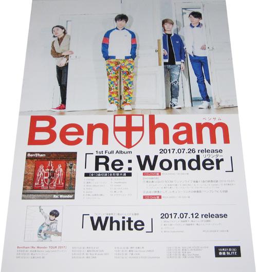 ●Bentham 『Re: Wonder』 CD告知ポスター 非売品●未使用