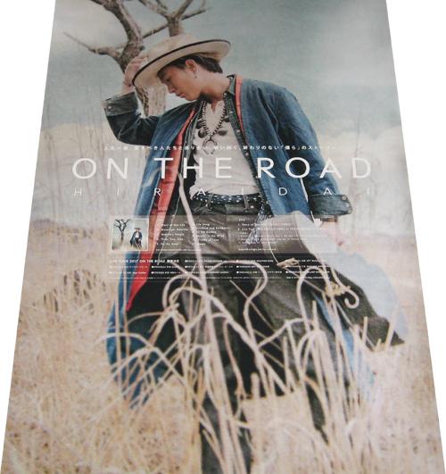 ●平井大 『ON THE ROAD』 CD告知ポスター 非売品●未使用