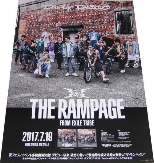 ●THE RAMPAGE 『Dirty Disco』 CD告知ポスター 非売品●未使用