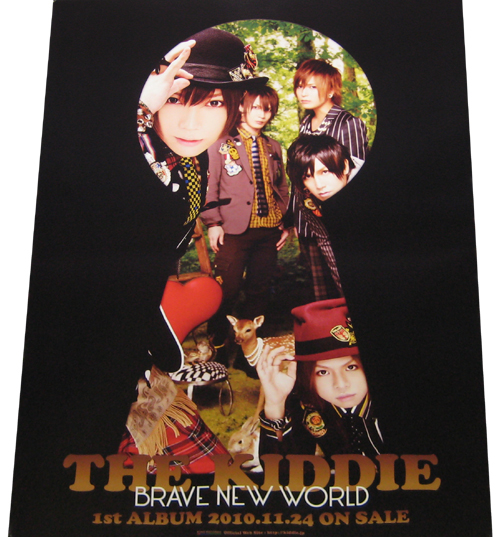 ●THE KIDDIE 『BRAVE NEW WORLD』 CD告知ポスター 非売品未使用