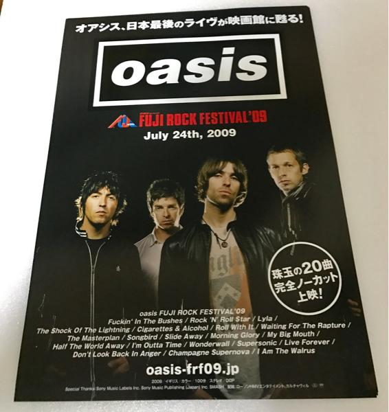 oasis 映画 FUJI ROCK FESTIVAL 09 チラシ フライヤー
