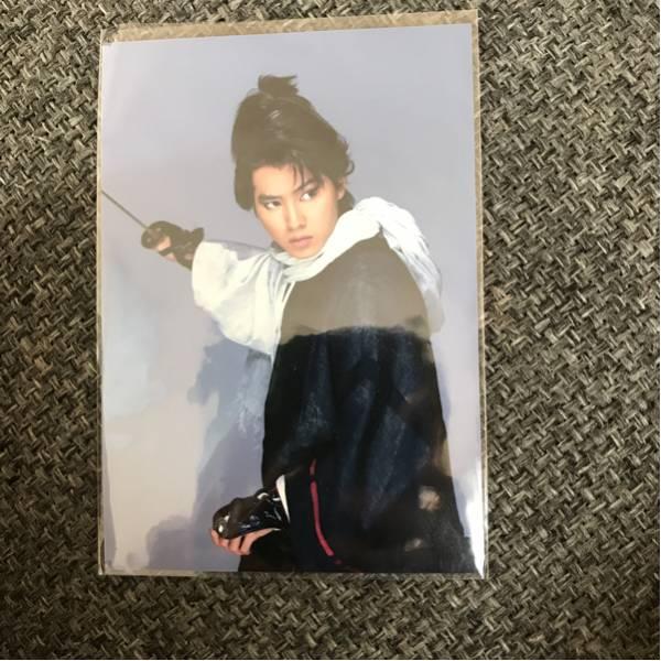 山崎賢人の写真 グッズの画像