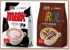 チロルチョコ×日東紅茶◆ミルクココア&カフェモカ アイスにも!各ステック8本入り 個数あり 即決あり