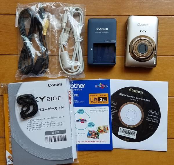 Canon デジタルカメラ IXY 210F シルバー 美品