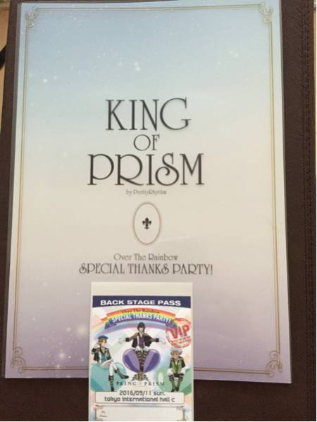 KING OF PRISM Over The Rainbow SPECIAL THANKS PARTY! キンプリ パンフレット 柿原徹也 前野智昭 増田俊樹