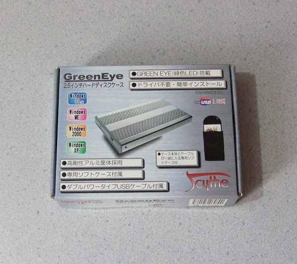 外付け 2.5インチIDE HDD USB2.0 アルミ ケース Scythe GreenEye SCY-U2025SL