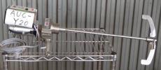 中央理化 NCR200-B2.5 無段変速撹拌機 中古品 AUC-Y20