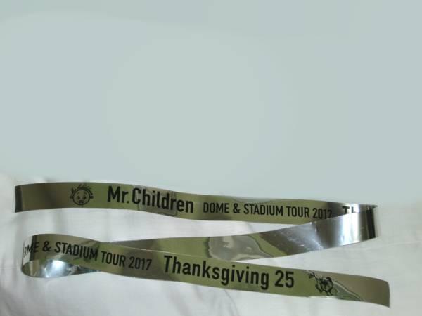 銀テープ ライブ ミスチル 25周年 Mr.Children DOME&STADIUM TOUR 2017 Thanksgiving 25 京セラ 大阪 7/4 7/5 福岡 7/4 7/5 7/15 7/16