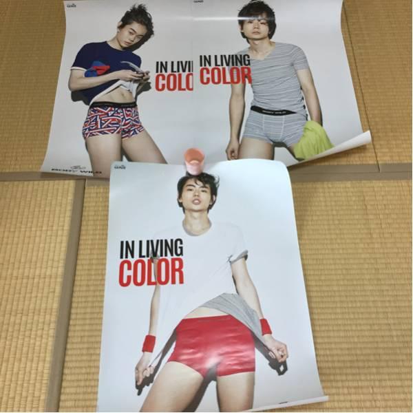 菅田将暉 グンゼ BODYWILD 非売品ポスター 3種セット グッズの画像