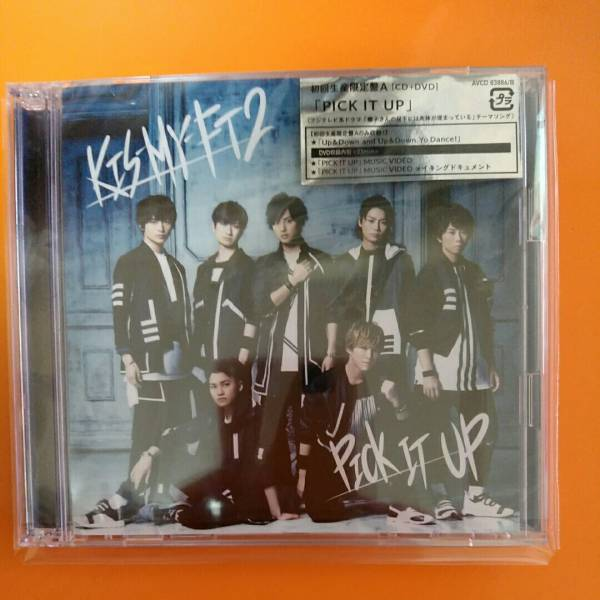 PICK IT UP 初回限定盤A Kis-My-Ft2 CD DVD 藤ヶ谷 玉森 北山 千賀 宮田 横尾 二階堂