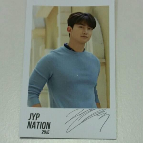 2pm JYP nation フォトカード テギョン
