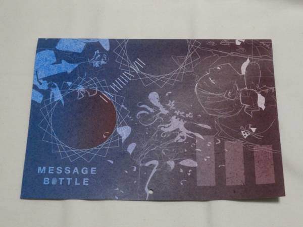 ■Amazarashi メッセージボトルAmazon購入特典カレンダー