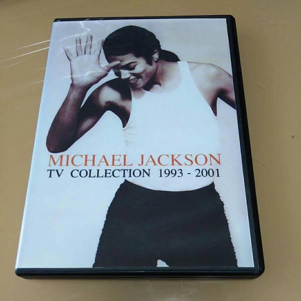 マイケルジャクソンDVD TV COLLECTION 1993-2001 ライブグッズの画像