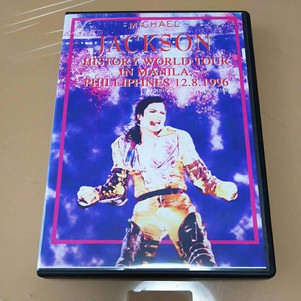 マイケルジャクソンDVD ヒストリーワールドツアーインマニラ ライブグッズの画像