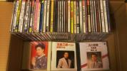 ◆p196◆演歌 歌謡曲CD まとめて44枚 セット 処分