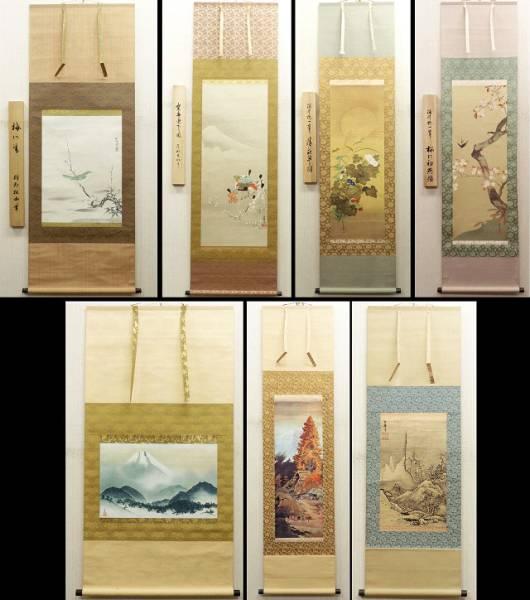 ◇紳士◇著名日本画家 複製・工芸掛軸7本まとめて 狩野探幽・尾形光琳など