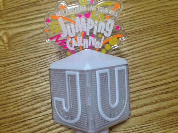 Hey!Say!JUMP ペンライト JUMPing CARNinval コンサートグッズの画像
