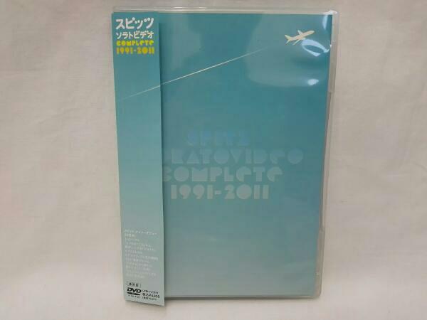 スピッツ ソラトビデオCOMPLETE 1991-2011 ライブグッズの画像