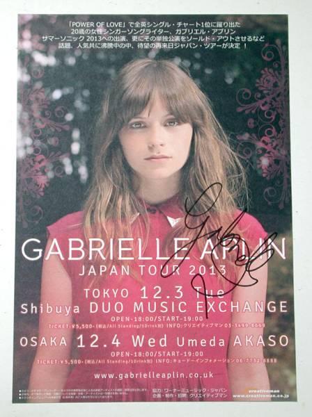 ★★【ガブリエル・アプリン/Gabrielle Aplin】直筆サイン入りチラシ★★
