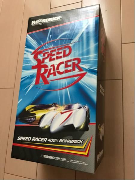 ベアブリック BE@RBRICK 400% スピードレーサー 限定 未開封 完売品 SPEED RACER_画像1